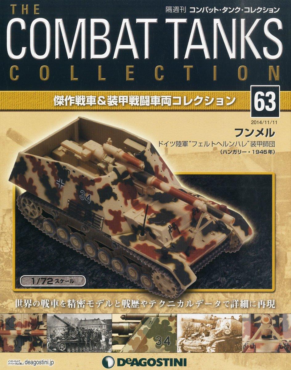 """ Mini Model Combat Tank"" Japanese Magazine Combat Tank Collection Nov/11 pdf epub"