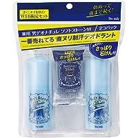 【Amazon.co.jp 限定】デオナチュレ 男ソフトストーンW 2コパック+さっぱり石けん付