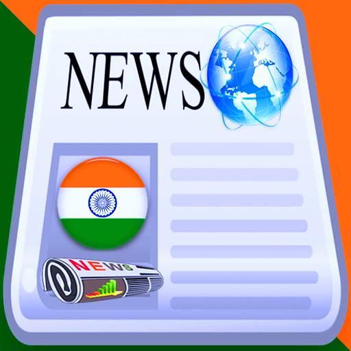 All Indian Newspapers And Magazines