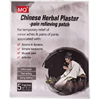 Chinese Heat Therapy Patch Black Plaster Pain Relief Patch for Bruises,Swelling,muscle/joint/low back Pains,25 Patches/5 Packs