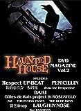 HAUNTED HOUSE DVD MAGAZINE Vol.2