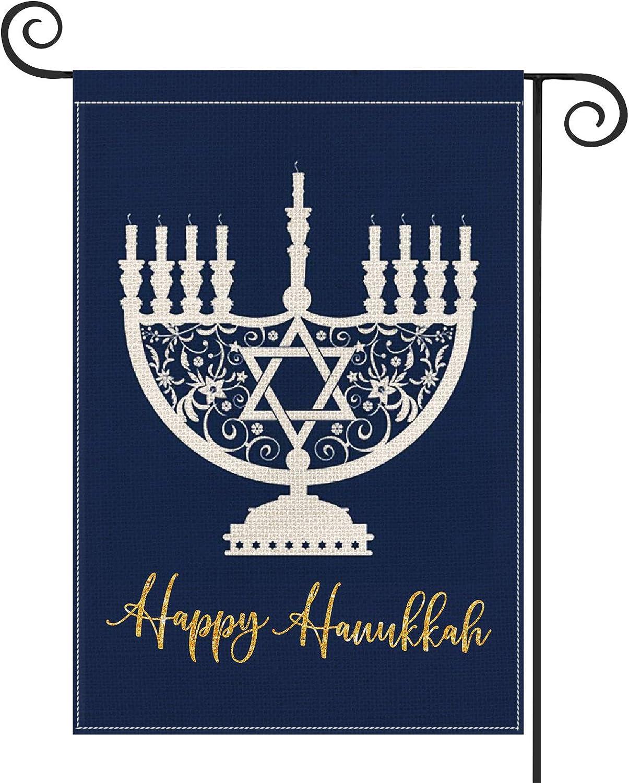 AVOIN Happy Hanukkah Jewish Menorah Star of David Garden Flag Vertical Double Sized, Holiday Yard Outdoor Decoration 12.5 x 18 Inch