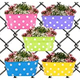 Collectible India Metal Dotted Oval Balcony Railing Planters Hanging Flower Basket Pot Garden Wall Fence(Purple, 1 Pcs)
