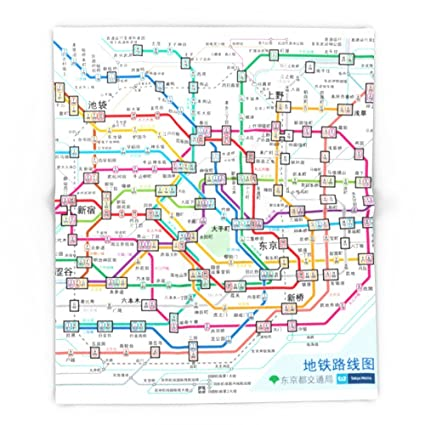 Tokyo Subway Map Hd.Society6 Tokyo Subway Map 51 X 60 Blanket Dizzy Moments Amazon