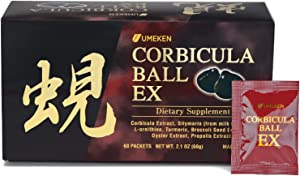 New Umeken Corbicula Ball EX- 2 Month Supply (60 Packets)- Rich in Essential Amino acids, Vitamins, and Minerals