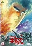 装甲騎兵ボトムズ 幻影篇 4 [DVD]