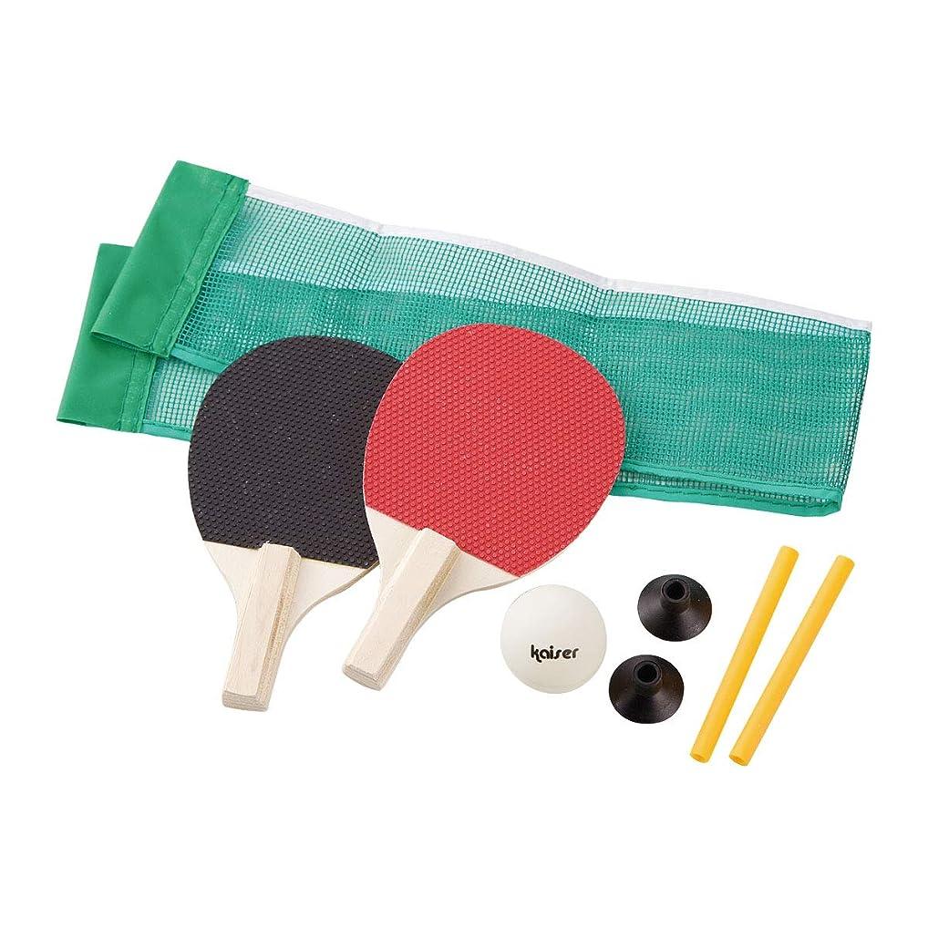 コーヒー盟主マーチャンダイジング手軽にピンポン! 卓球セット 伸縮ネット式 ラケット2本 ボールの3点セット
