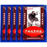 MQFORU 40Patch/5 Box Chinese Medical Herbal Plaster for Rheumatism Joint back pain