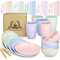 Wheat Straw Dinnerware Sets, Service for 5 People (40 Piece), Unbreakable Cereal Lightweight Dinnerware, Dinnerware for…