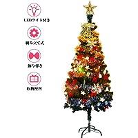 YACONE クリスマスツリー 150cm 卓上 ミニ ツリー90cm セット かわいい クリスマスグッズ インテリア 用品 クリスマスプレゼントに最適 おしゃれ 高級クリスマスツリー