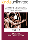 Exercises Bruce Lee (kung fu) for practice Bodybuilding
