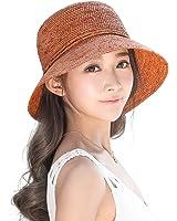 (シッギ)Siggi  折りたたみ可 つば広 麦わら帽子 レディース 春夏 サイズ調整可 旅行 UVカット