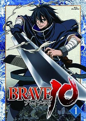 BRAVE10 DVD