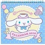 シナモロール ウォールカレンダーM 2018年 壁掛けカレンダー