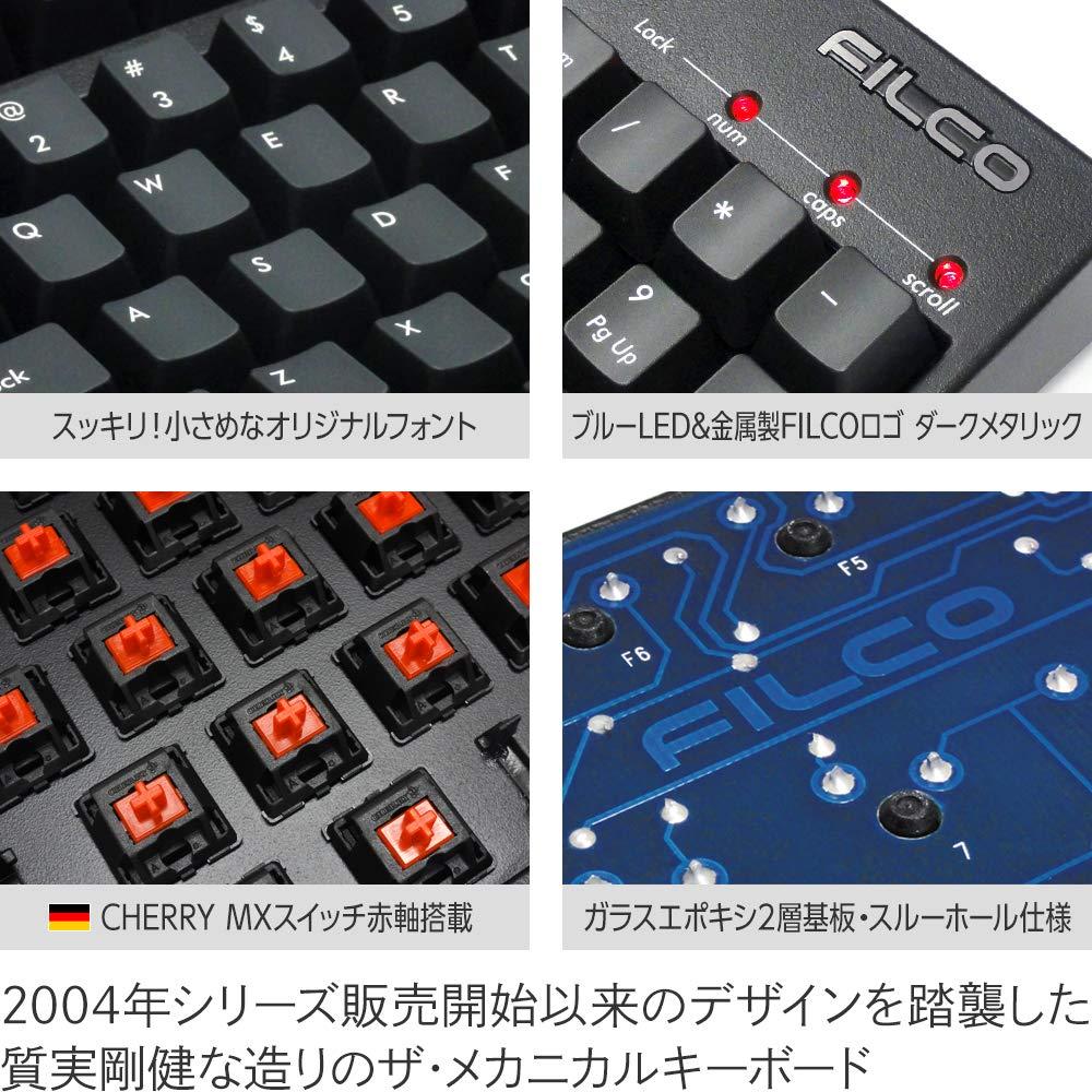 Teclado mecánico - Filco Majestouch 2 unidades Mx-Red lineal Edition (negro funda) - NKRO [ANSI - US Internacional]: Amazon.es: Informática