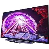東芝 43V型地上・BS・110度CSデジタル4Kチューナー内蔵 LED液晶テレビ(別売USB HDD録画対応) REGZA 43M520X