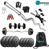 HASHTAG FITNESS 12 Kg Adjustable Home Gym Dumbbell Set