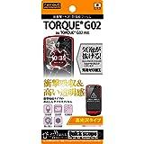 レイ・アウト TORQUE G02 ケース 耐衝撃・光沢・防指紋フィルム RT-TG02F/DA
