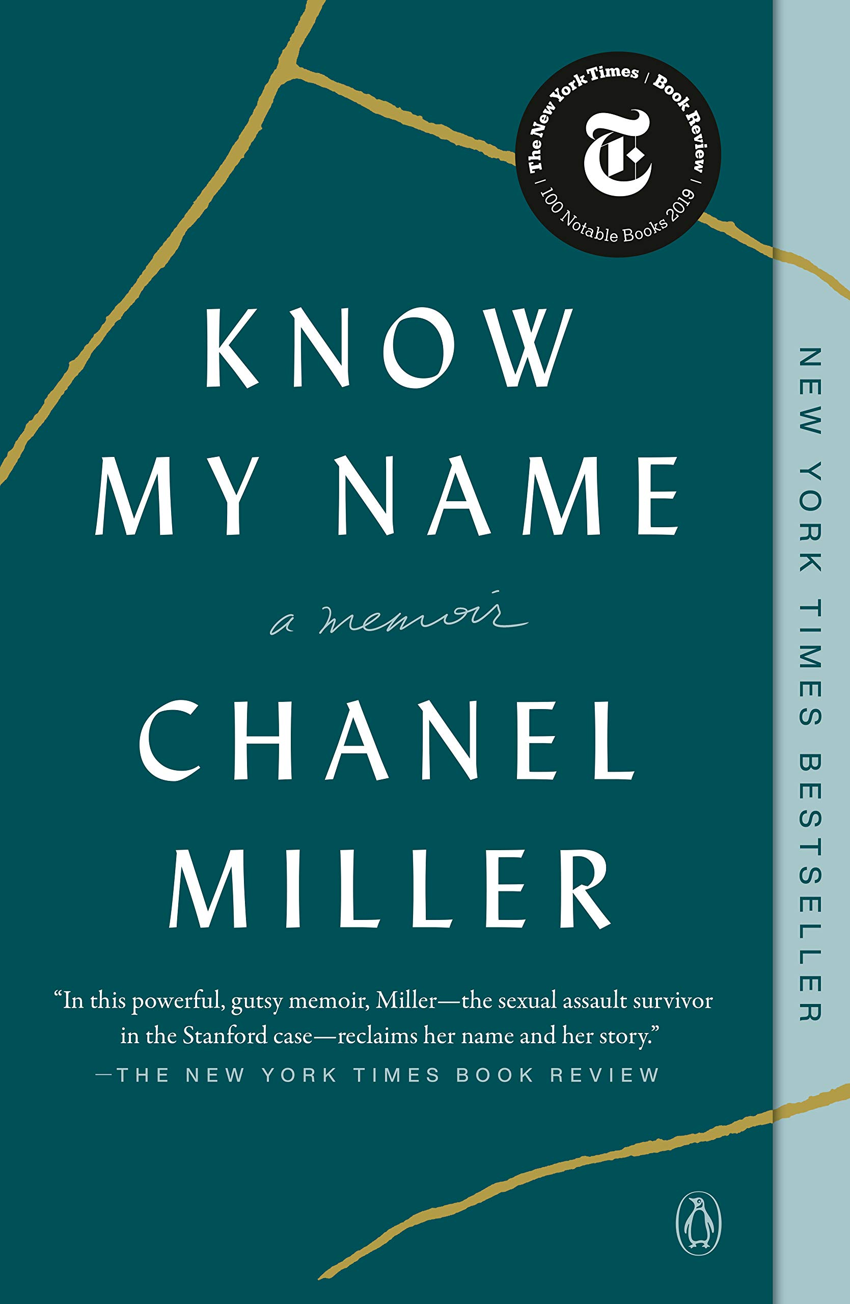 Know My Name: A Memoir (An Amazing books you must have)
