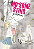 MO'SOME STING (クロフネコミックス)