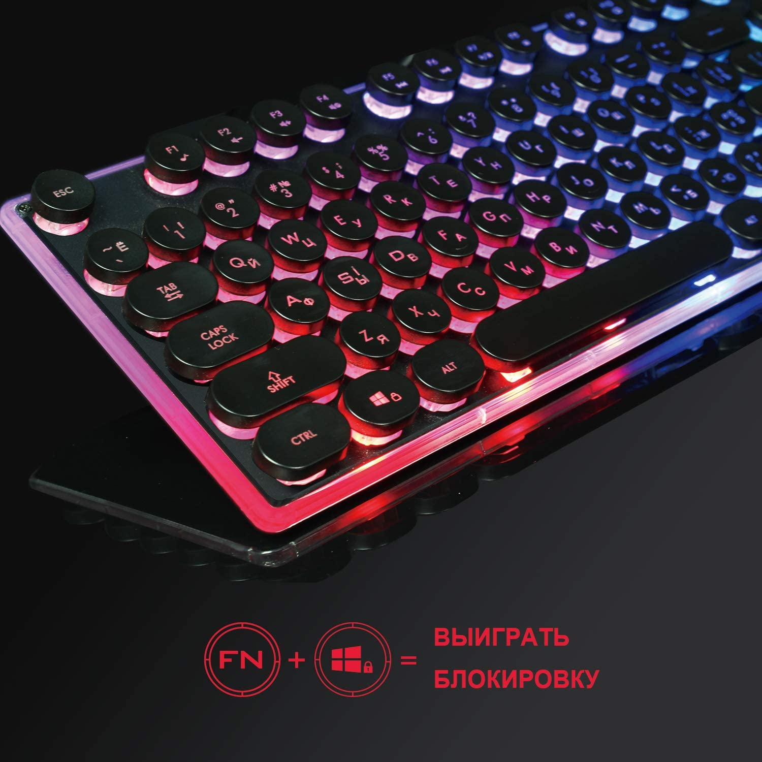 ROWEQPP V300 Backlight Keyboard RGB Glowing Mouse Suit for Game Home Office Laptop Desktop Ergonomic Russian Suit