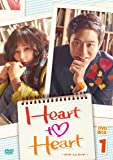 [DVD]Heart to Heart~ハート・トゥ・ハート~ DVD-BOX1