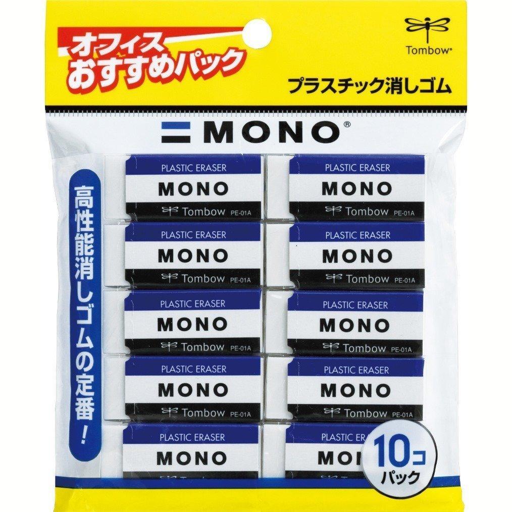 MONO PLASTIC ERASER 10piece pack [JAPAN Import] PE01 BooTool JCA-061