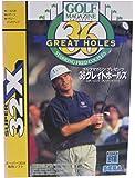 ゴルフマガジン36ホールFカプルス32X 【メガドライブ】