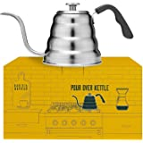 Pour Over Kettle with Thermometer - Gooseneck Kettle for Pour Over Coffee Kettle (1.2 Liter | 40 fl oz) - Great as a Gift