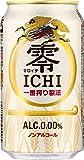 キリン 零ICHI [ ゼロイチ ]ノンアルコール (350ml×24本)×2ケース