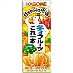 【ドリンクの新商品】カゴメ 冬のフルーツこれ一本200ml 200ml×24個