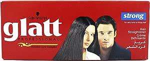 كريم تقوية الشعر من جلات - 63 جرام