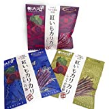 紅いもカリカリ(プレーン、さんごの塩、しょうが黒糖味)×各2袋計6袋セット (各2袋計6袋セット)