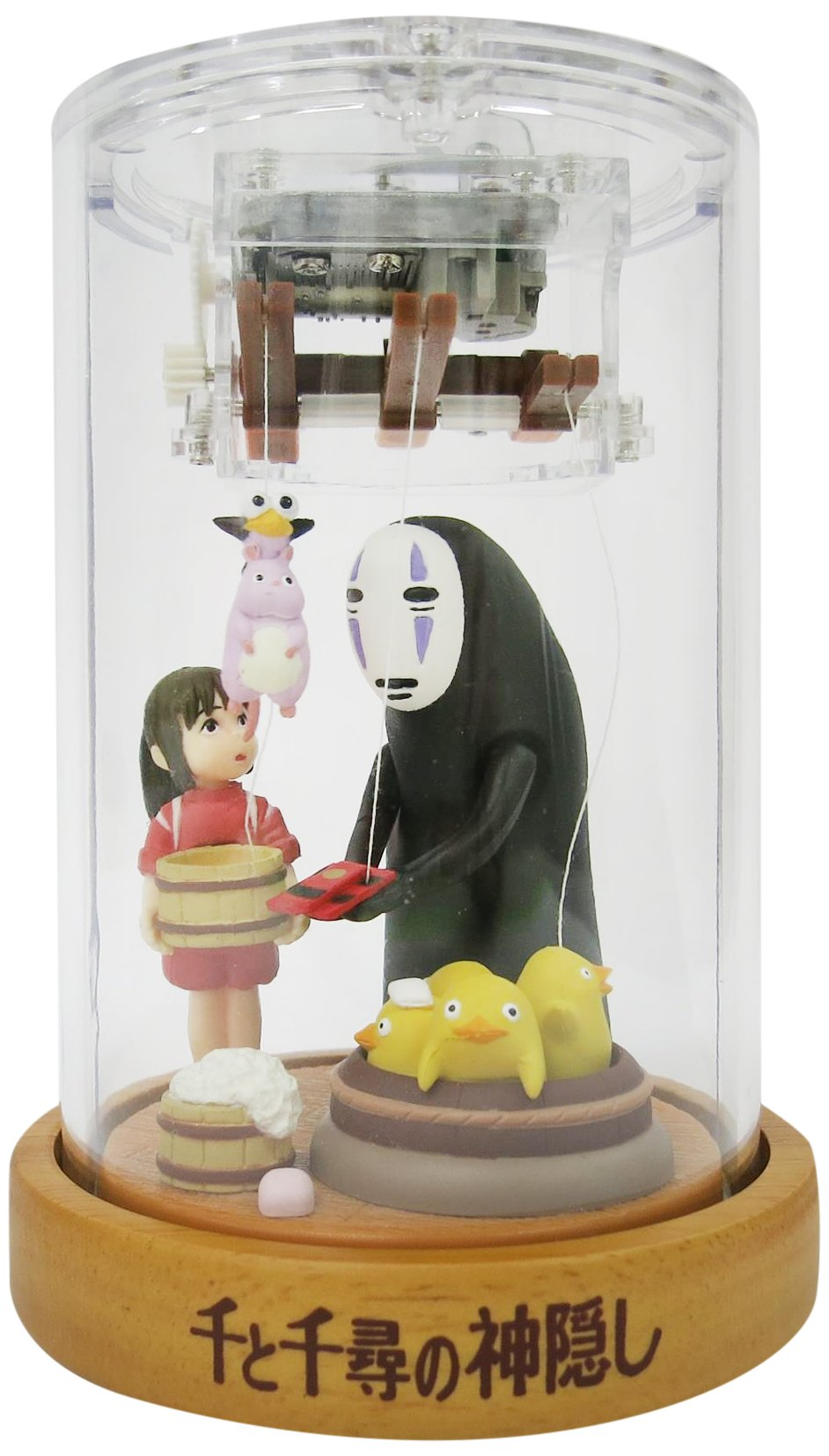 Studio Ghibli Music Box Kaonashi No-Face (Spirited Away) by Sekiguchi