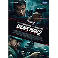 Escape Plan 2: Hades