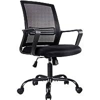 Smugdesk Mid Back Mesh Office Computer Swivel Desk Task Chair