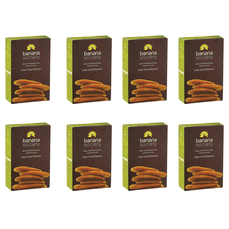 Wholesale Pack of 8 Banana Society, Solar Dried Banana from Thailand 450g. Best Selected Thai Banana Bulk Price