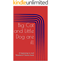 Big Cat and Little Dog are ill: A beginning to read Mandarin Chinese book (Beginning to read Mandarin Chinese with Big Cat and Little Dog 4)