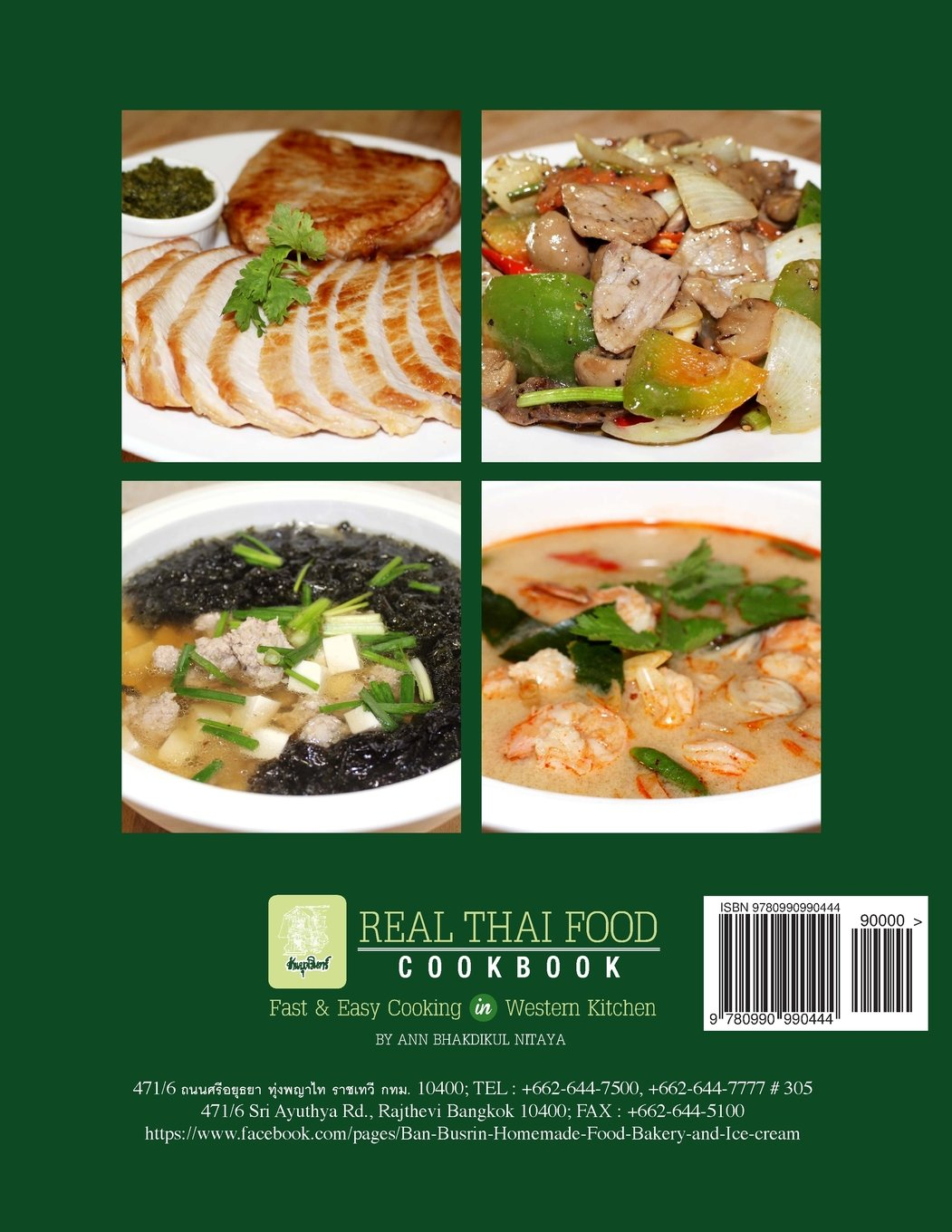 Real thai food fast easy cooking in western kitchen volume 1 real thai food fast easy cooking in western kitchen volume 1 ann bhakdikul nitaya 9780990990444 amazon books forumfinder Images