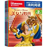 迪士尼流利阅读:美女与野兽+海洋奇缘+白雪公主等(套装共4册)