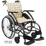 【車椅子】・アルミ自走式車いす WAVit(ウェイビット) [WA22-40・42A] エアタイヤ仕様 座幅40cm A13(濃紺チェック)