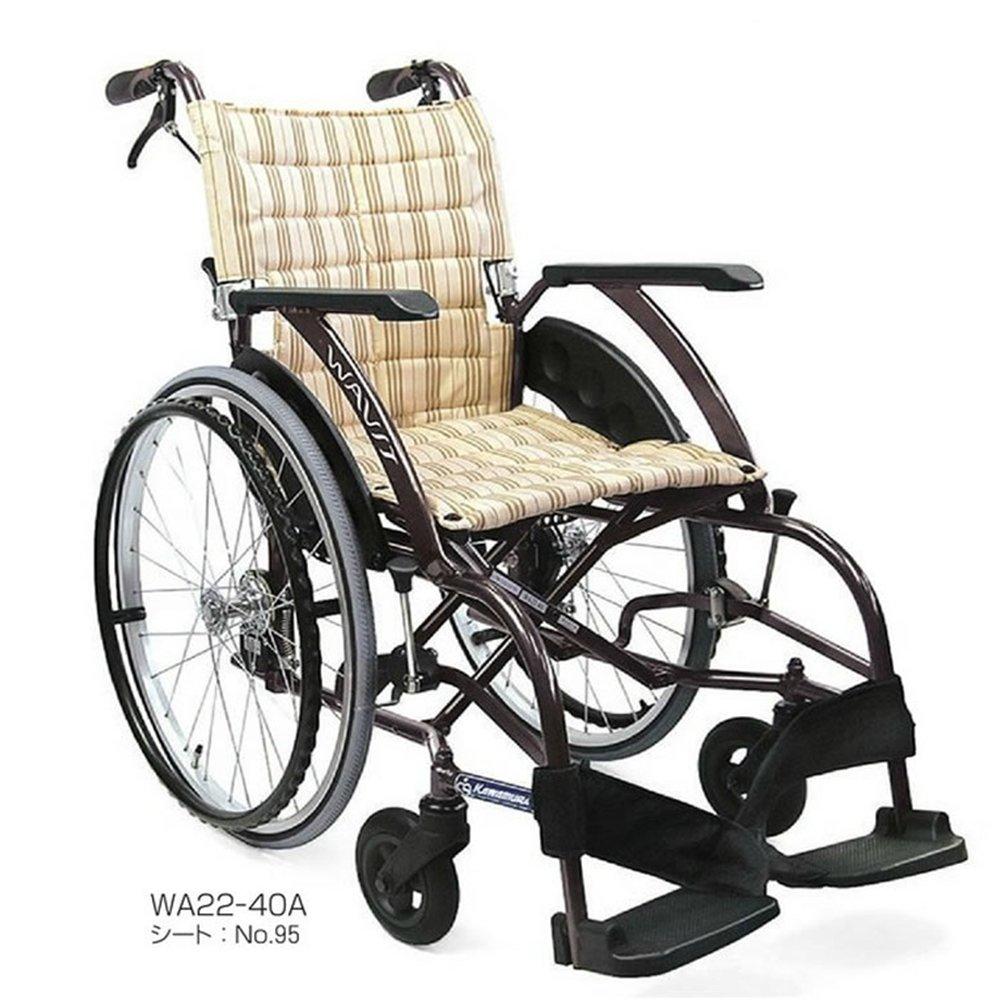 【車椅子】アルミ自走式車いす WAVit(ウェイビット) [WA22-4042A] エアタイヤ仕様 座幅40cm (カフェモカ)No.95 B00H7Y275I 座幅40cm (カフェモカ)No.95 (カフェモカ)No.95 座幅40cm