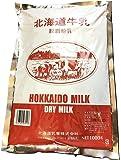 北海道乳業 スキムミルク 1kg
