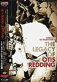 ドリームズ・トゥ・リメンバー~オーティス・レディングの伝説 [DVD]