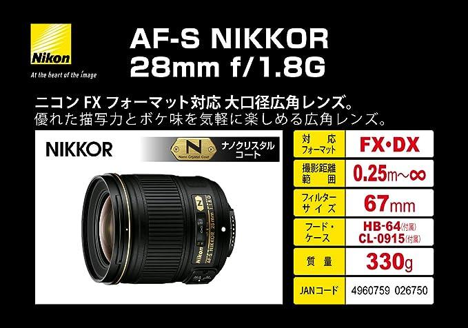 Nikon AF-S 28mm F1.8 G - Objetivo para Nikon (Distancia Focal Fija ...