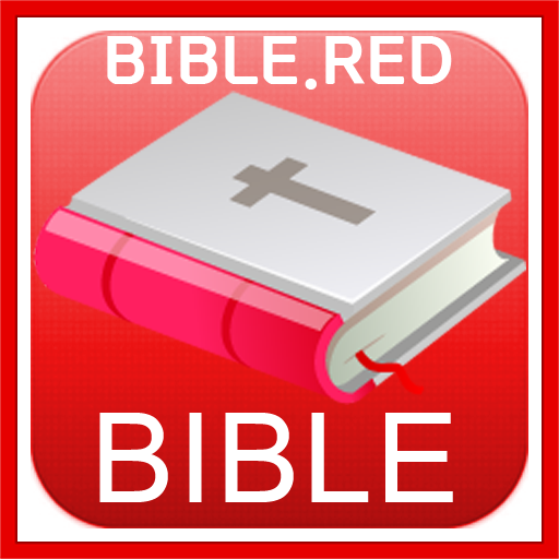 mobile bible - 9