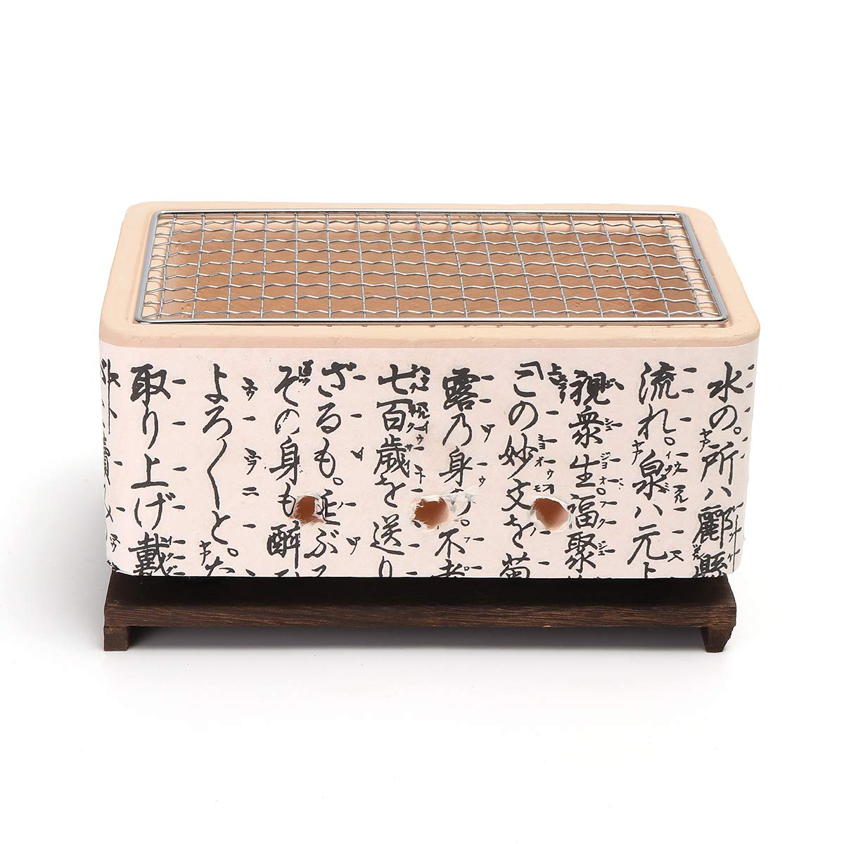 Faway BBQ Parrilla de carbón, 4 en 1 de cerámica Japonesa ...