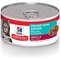 Hill's Science Diet Adult Wet Cat Food, Tender Tuna Dinner, 156g, 24 Pack, Canned Cat Food