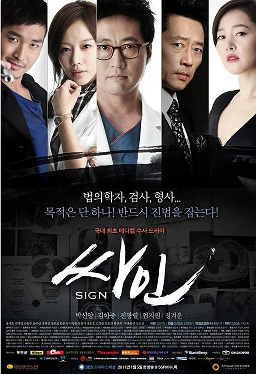 Amazon Com Sign Korean Drama English Sub All Region Dvd 20 Episodes End 5dvd Set Parkk Shin Yang Kim Ah Joong Uhm Ji Won Jung Gyu Woon Shoes