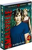 SMALLVILLE / ヤング・スーパーマン 〈フォース・シーズン〉セット1 [DVD]